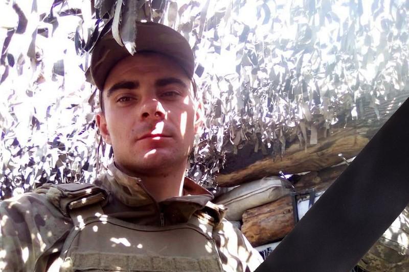 На фронті, захищаючи Україну, героїчно загинув наш земляк Сергій Шандра