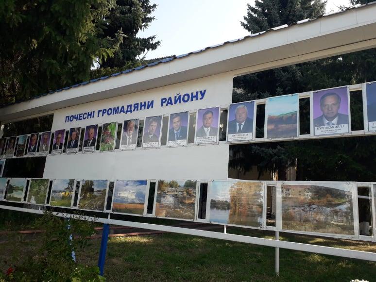 Оголосили Почесних громадян Хмільницького району