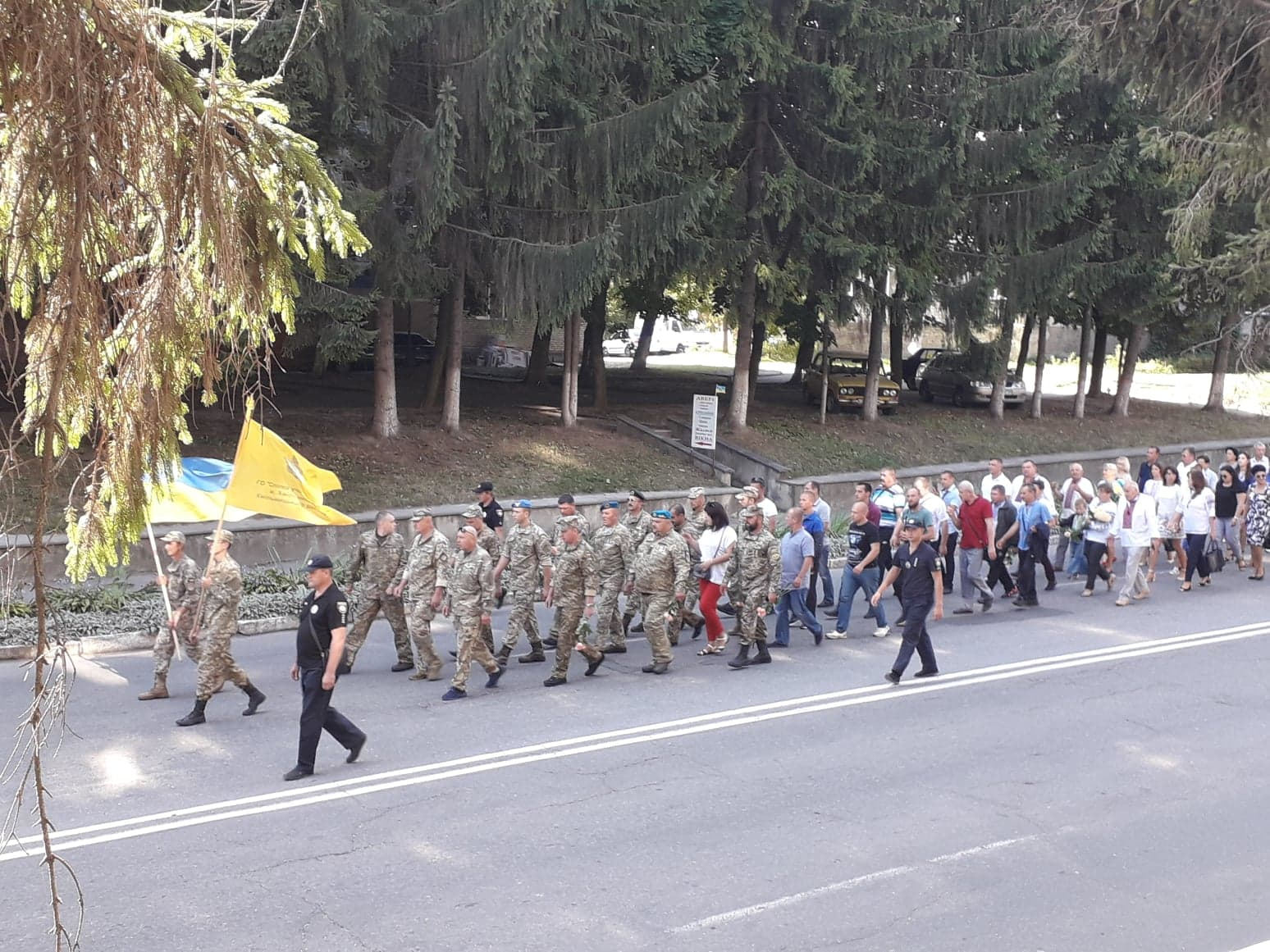 Урочиста хода до Дня Незалежності України