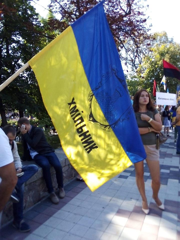 Хмільничани взяли участь у Марші захисників у Києві