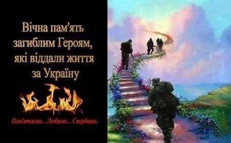 Стало відомо, коли і де поховають загиблого Героя України – Сергія Шандру