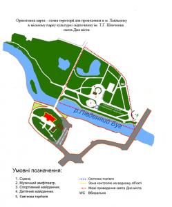 Оприлюднили карту – схему святкування Дня Хмільника