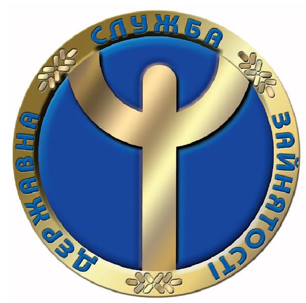 Працює карта вакансій Хмільника та Хмільницького району