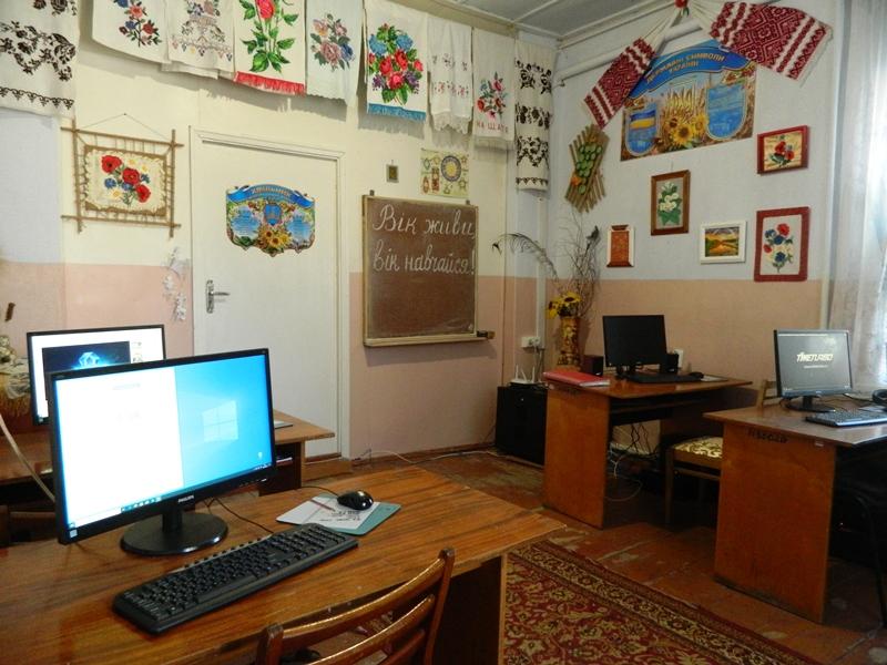 Хмільницький терцентр пропонує вивчати комп'ютерну грамотність