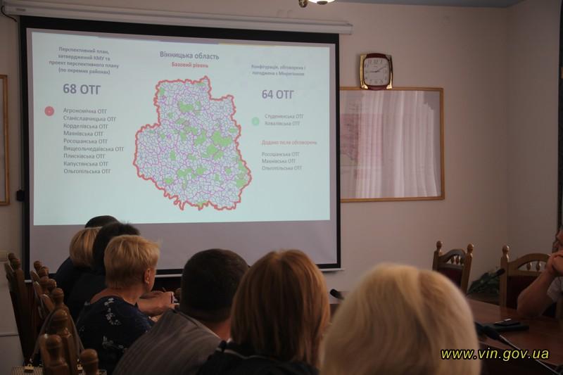 Хмільницьку, Уланівську та Жданівську об'єднані територіальні громади пропонують створити у Хмільницькому районі