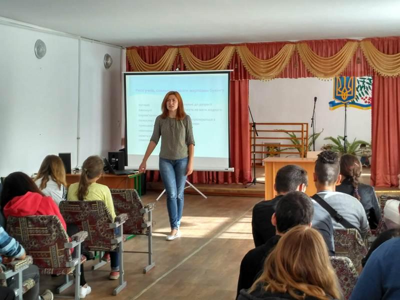 Учням Хмільницького ліцею сфери послуг прочитали лекцію про булінг