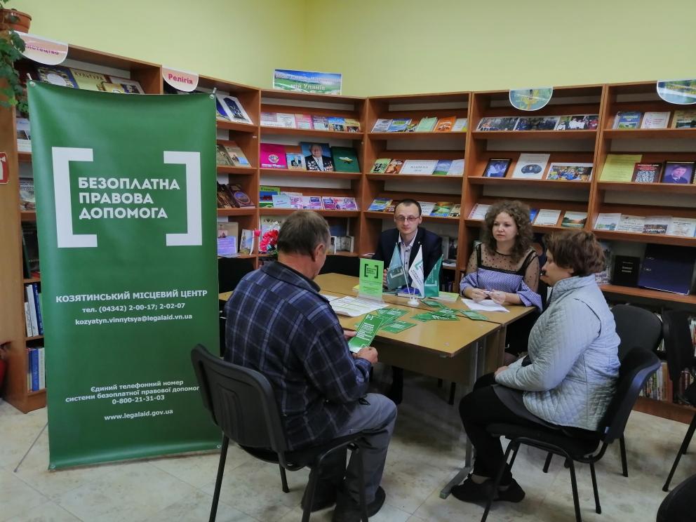 Безкоштовну юридичну консультацію провели мешканцям Уланова