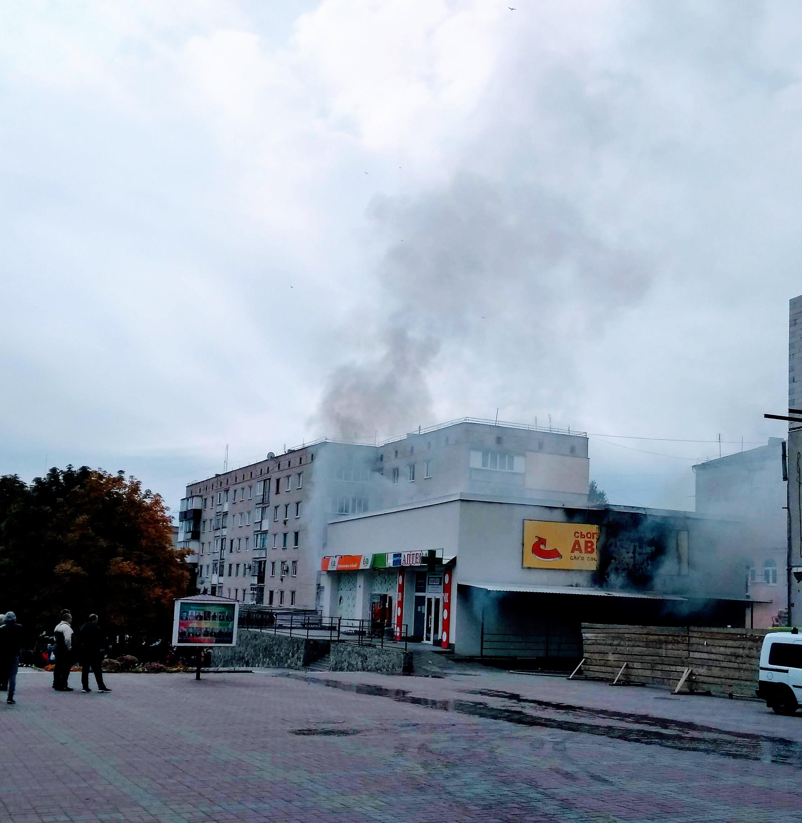 Пожежа в центрі Хмільника