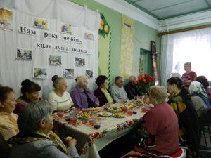 У Хмільнику привітали людей похилого віку