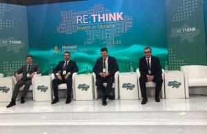 """Проект """"Курортополіс Хмільник"""" презентували на всеукраїнському інвестиційному форумі"""