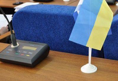 Позачергова сесія Хмільницької міської ради