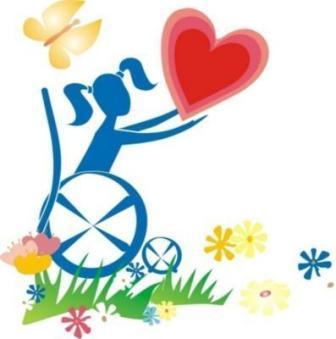 Благодійна допомога та святковий концерт – які заходи відбуваються у Хмільнику з нагоди Міжнародного дня людей з інвалідністю