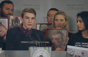 Документальні фільми про права людини демонструватимуть хмільничанам
