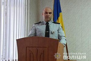 У Хмільницькому районі – новий начальник поліції