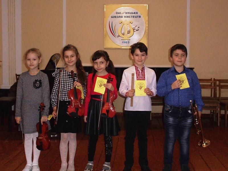 Хмільницьких школярів посвятили у юні музиканти