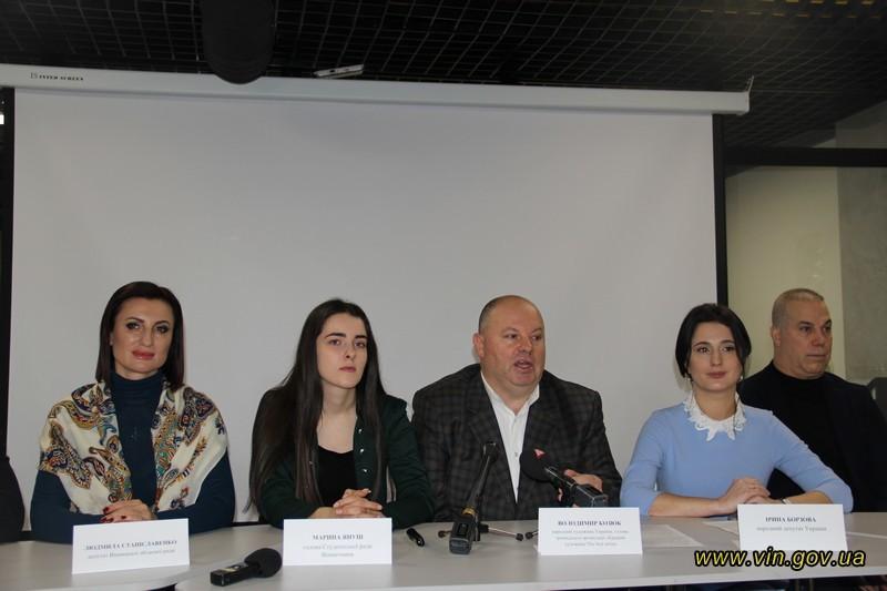 Хмільничан запрошують взяти участь в мистецькому конкурсі