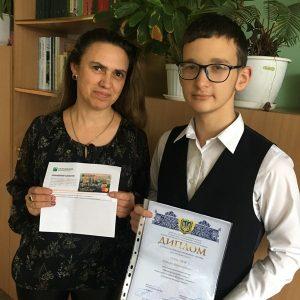 Дев'ятикласник з Хмільника Дмитро Пахолюк – Президентський Стипендіат!