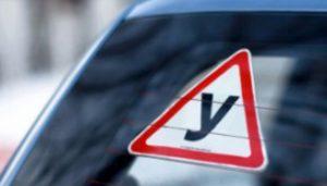 Під прицілом відеокамер нині здають екзамени на водійське посвідчення хмільничани