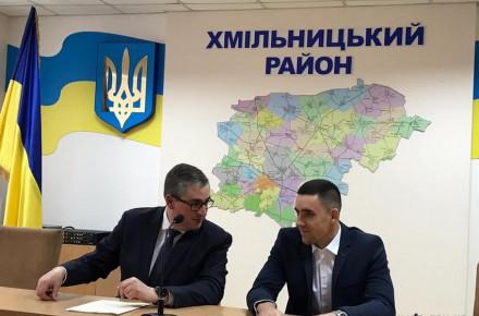 Хто став новим заступником голови Хмільницької РДА Максима Мазурика?