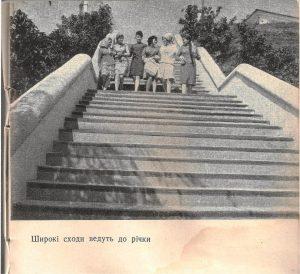 Сторінки історії Хмільницького району. Хмільник – у фотооб'єктиві!