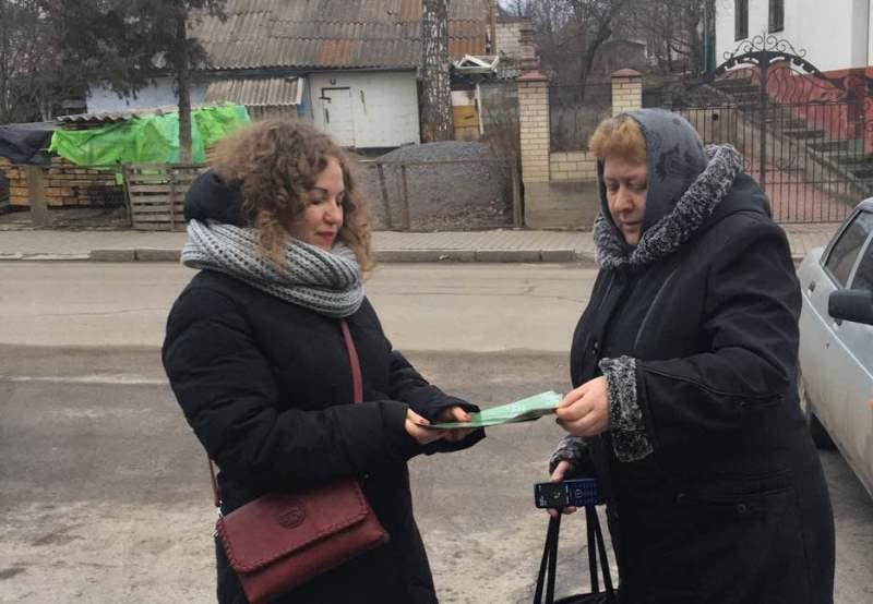 На вулицях Хмільника розповідали про безоплатну правову допомогу
