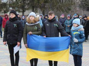 Хмільничани відсвяткували День Соборності України