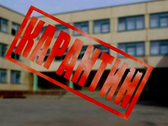 До 13 лютого включно триватимуть вимушені канікули у школярів Хмільника та Хмільницького району.