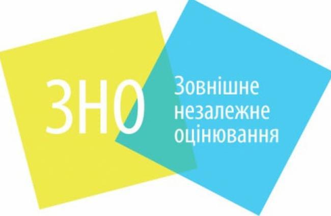 Хмільничан запрошують зареєструватись на пробне ЗНО