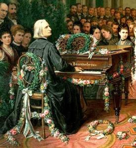 Про село, в якому народився видатний піаніст і де виступав Ференц Ліст