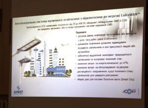 Система відеоаналітики «Безпечне місто» запрацює у Хмільнику