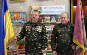 Як у Хмільнику вшанували воїнів-інтернаціоналістів