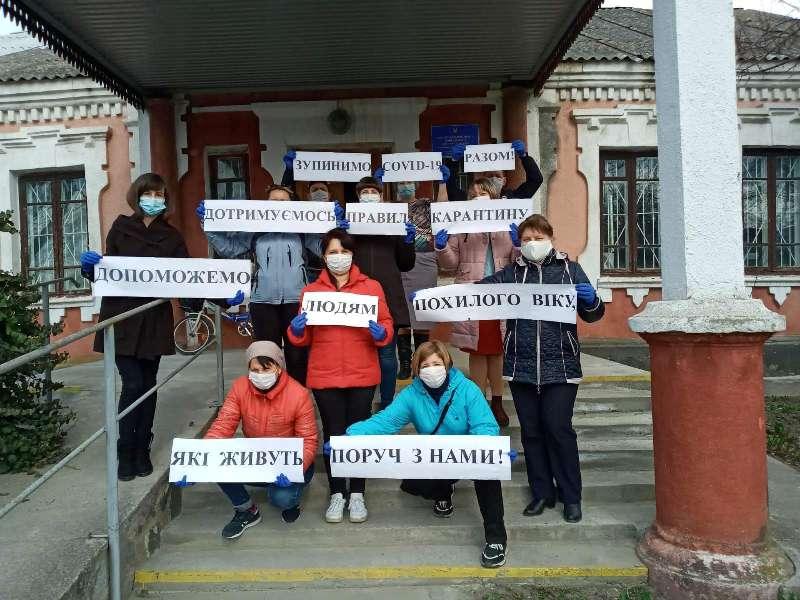 Акцію допомоги самотнім, малозабезпеченим пенсіонерам та громадянам оголосили у Хмільнику