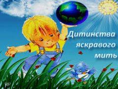 Діти з дитячих будинків сімейного типу та прийомних родин Хмільницького району відзняли ролики про своє життя