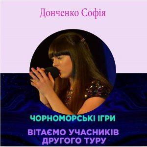 Двоє хмільницьких школярів успішно виступили у всеукраїнських онлайн-конкурсах