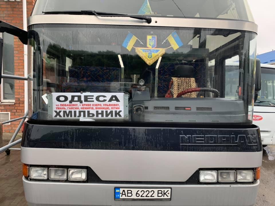 На Вінниччині від сьогодні відновлені міжобласні автобусні рейси. Куди вже можуть їздити хмільничани?