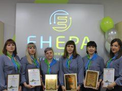 """Оновлений центр обслуговування клієнтів відкрила ТОВ """"Енера Вінниця"""" у Хмільнику"""