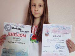 У яких міжнародних, всеукраїнських та обласних творчих онлайн-конкурсах перемогли юні таланти з Хмільника?