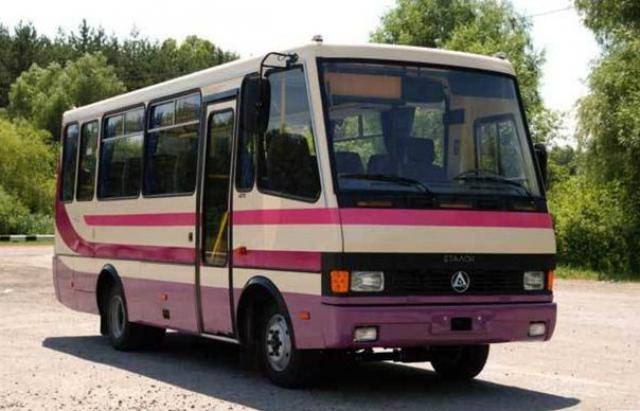 Хмільницька райдержадміністрація оголосила конкурс на автобусні пасажирські перевезення по району