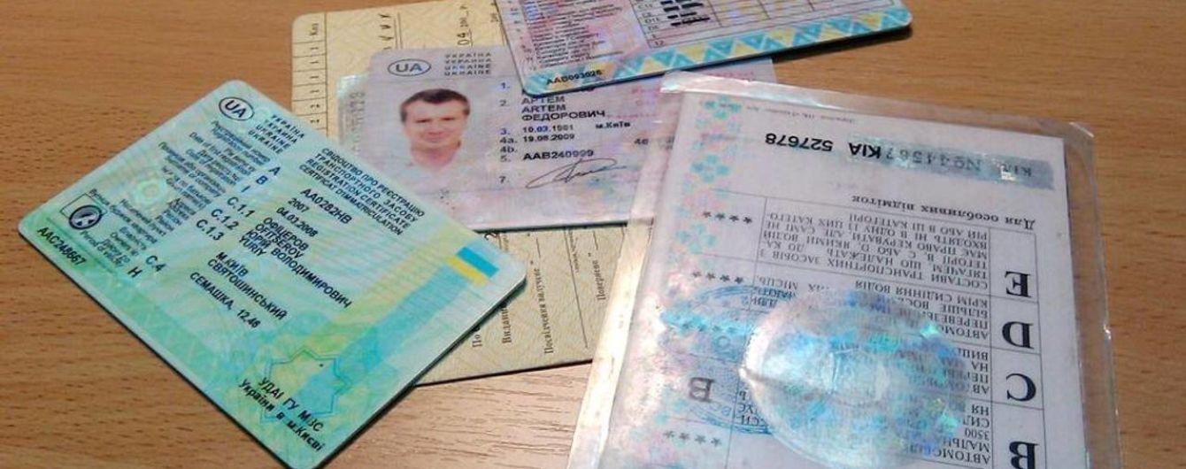 До уваги хмільничан! Новий порядок прийняття іспитів на отримання посвідчення водія!