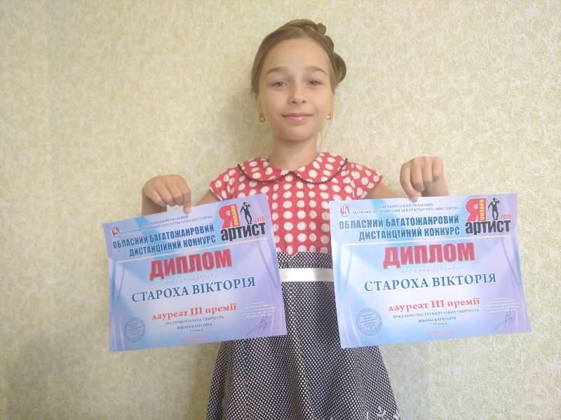 Чергові перемоги хмільницьких юних талантів!