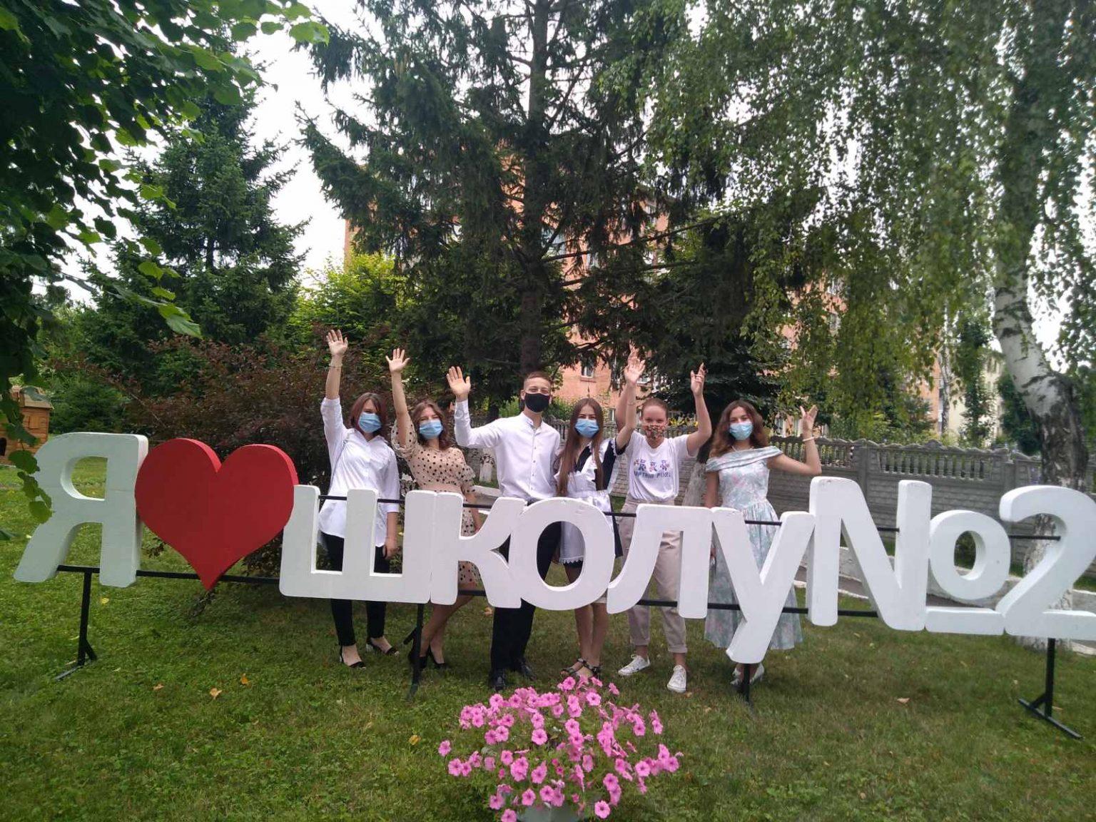 """""""Карантинний"""" випуск-2020 у школах Хмільника"""