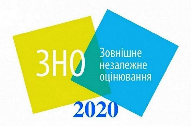 Одинадцятикласники Хмільницького району здали ЗНО-2020