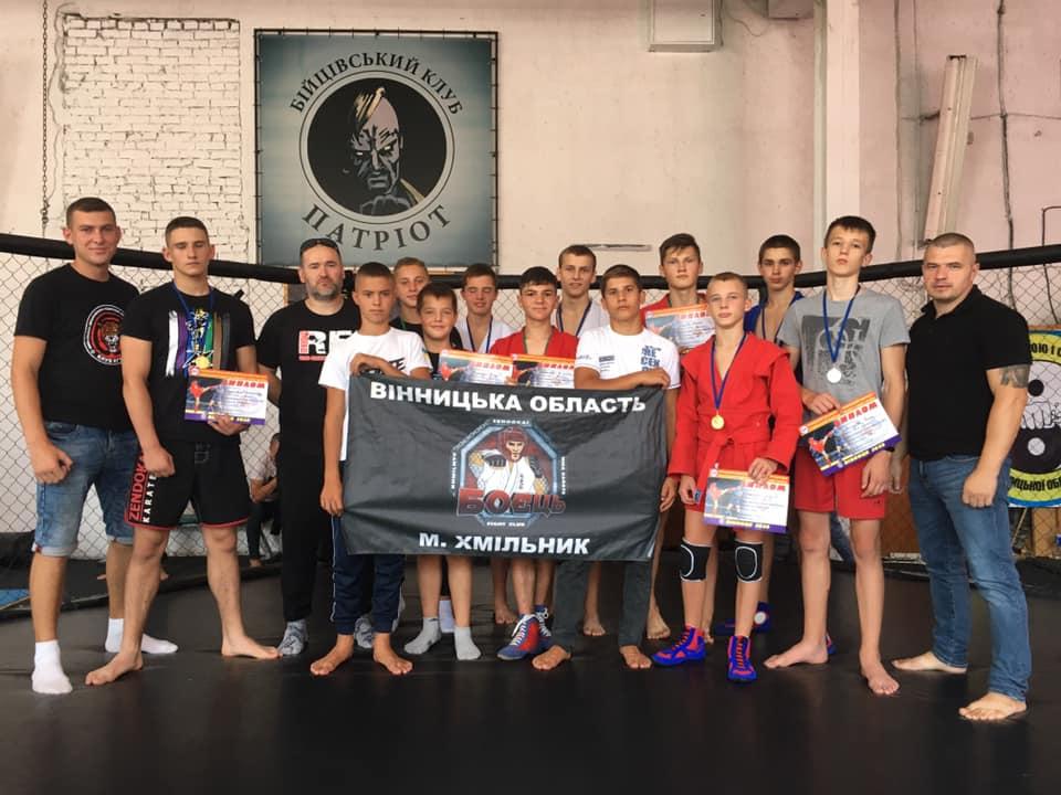 Хмільницькі спортсмени візьмуть участь в Чемпіонаті України з Бойового Самбо
