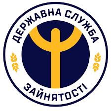 Хмільницька філія центру зайнятості відновлює прийом громадян