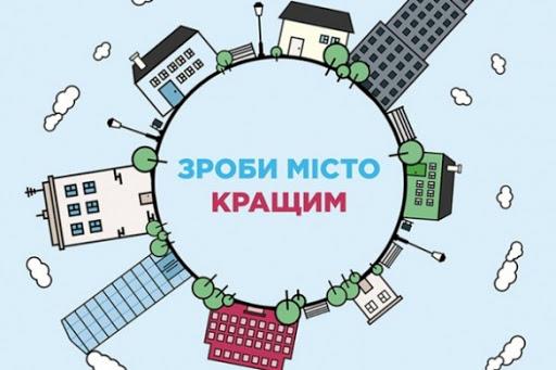 З 17 вересня хмільничани зможуть проголосувати за 12 проектів, спрямованих на покращення життя в місті