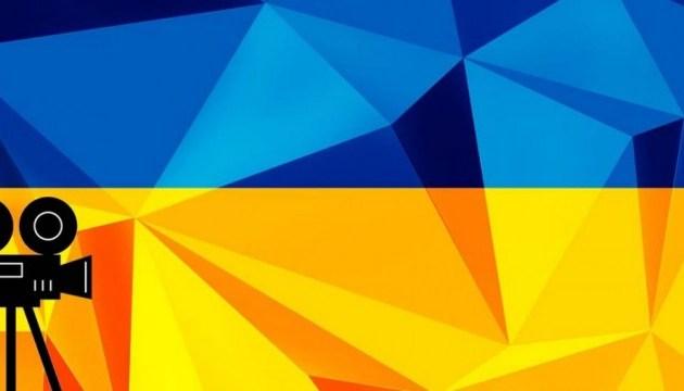 Про хмільницький кінематограф – в День українського кіно