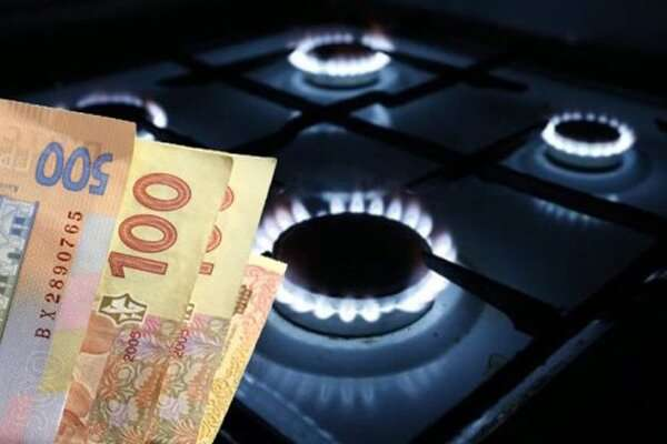 Для хмільничан вартість газу в грудні не зростатиме