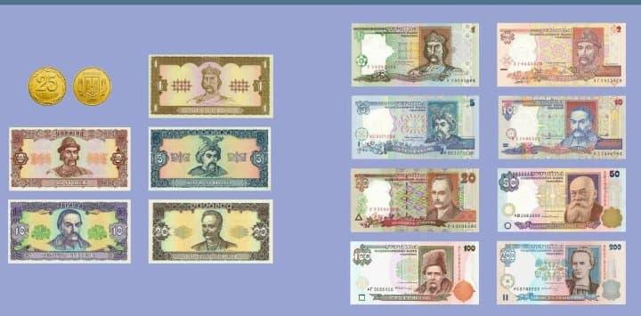 Від сьогодні у хмільничан не прийматимуть монети в 25 копійок та деякі банкноти