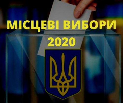 Спецпроект: про вибори в Хмільницькій ОТГ з перших вуст від кандидатів. Інтерв'ю четверте