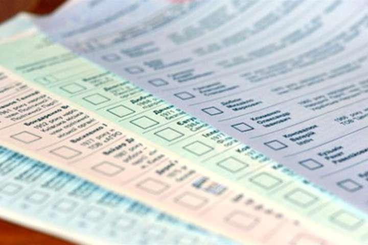 Хмільничанам на замітку: як правильно заповнити новий виборчий бюлетень